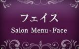 face_banner